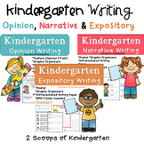 Bundled Kindergarten Common Core Aligned Narrative, Exposi