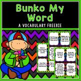 Vocabulary Freebie