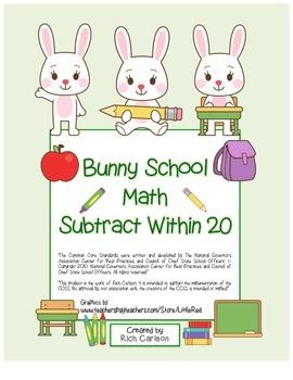 """Bunny School Math"" Subtract Within 20 - BACK TO SCHOOL FU"