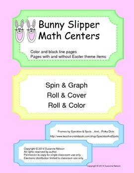 Bunny Slippers Math Centers