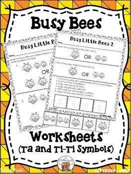 Busy Little Bees (Rhythmic Worksheet)