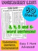 BusyBee Sentence Worksheets The Zoo