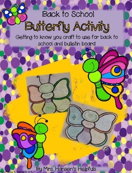 Butterfly Activity for Back to School