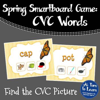 Butterfly Themed CVC Words Game for Smartboard or Promethe