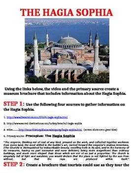 Byzantine Empire: The Hagia Sophia