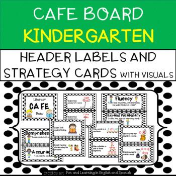CAFE Board for Kindergarten - Bulletin Board Set - include