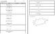CC 6th Grade Math Unit BUNDLE: One-Step Equations and Ineq