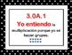 "Common Core Math ""I Can Posters"" SPANISH (Pok-A-Dot)"