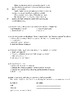 Common Core Regents ELA Exam Part 3 Text-Analysis Guided P