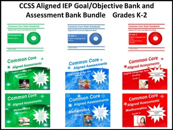 CCSS Aligned IEP Goal/Objective and Assessment Bank Bundle