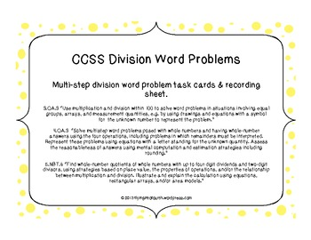 CCSS Division Word Problems 3.OA.3 4.OA.3 5.NBT.6