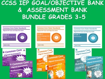CCSS IEP GOAL/OBJECTIVE AND ASSESSMENT BANK BUNDLE GRADES 3-5