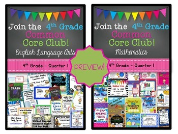 CCSS Membership Group - ELA and Math - Amazing Resources!!!