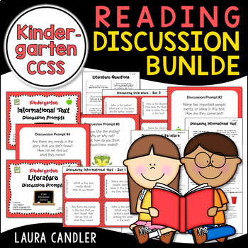 Reading Discussion Combo - Kindergarten CCSS