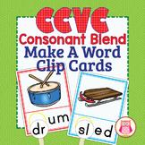 CCVC Initial Blend Make a Word Clip Cards