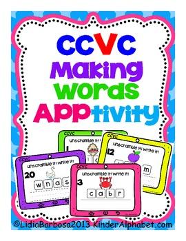CCVC Making Words Apptivity