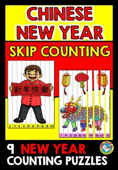 CHINESE NEW YEAR MATH CENTERS: CHINESE NEW YEAR SKIP COUNT