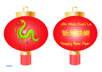 CHINESE NEW YEAR LANTERNS - WITH MESSAGE XIN NIAN KUAI LE