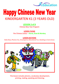 CHINESE NEW YEAR - Lesson 3 of 8 - Kindergarten 1 (3 Years Old)