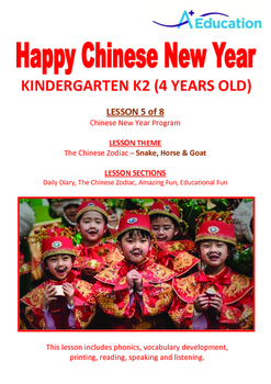 CHINESE NEW YEAR - Lesson 5 of 8 - Kindergarten 2 (4 Years Old)