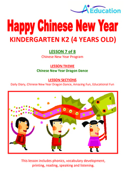 CHINESE NEW YEAR - Lesson 7 of 8 - Kindergarten 2 (4 Years Old)