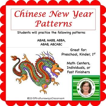CHINESE NEW YEAR Patterns
