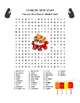 CHINESE NEW YEAR Word Search Puzzle - Chinese New Year -Ea