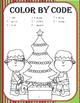 CHRISTMAS Newsletter Template - Editable