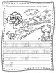 CKLA  Grade 1 Domain 1 Lesson 5 Reading Response Journal