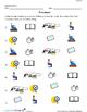 CLASSROOM COMMANDS (RUSSIAN 2015 EDITION)