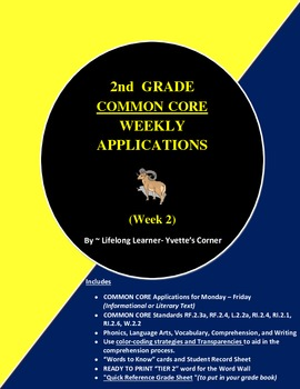 COMMON CORE 2nd Grade Weekly Applications (Week 2 Mini-Lessons)