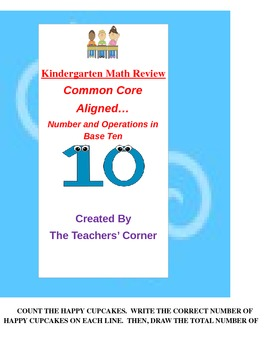 Common Core Kindergarten Math Review: Number and Operation
