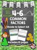 COMMON FACTORS  Virginia SOL TEI Practice