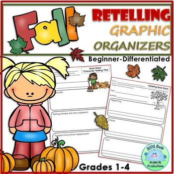 FALL RETELLING COMPREHENSION Book Shares BEGINNER