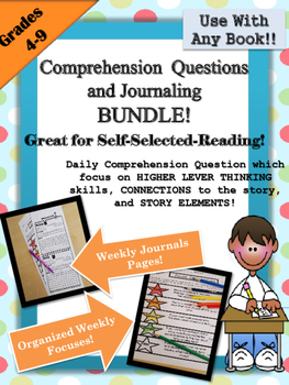 Comprehension Questions and Journaling - Great for Self-Se