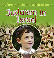 Judaism in Israel (eBook)