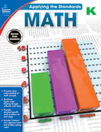 Math, Kindergarten (ebook)