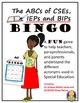 Special Education Lingo BINGO