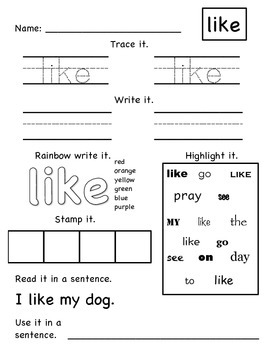 SAMPLE ONLY - CUSTOM Sight Word Worksheets for YOUR SIGHT