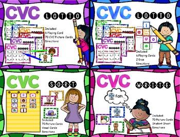 CVC Activities ~ LOTTO, Sorting, Writing CVC Words