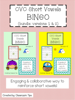 CVC BINGO (Color & BW)  -- BUNDLE