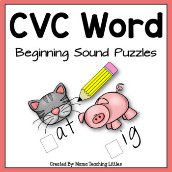 CVC Beginning Sounds Puzzle packet