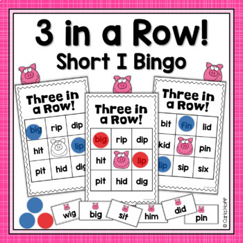 CVC Word Bingo - Games for Short I