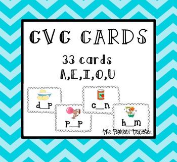 CVC Cards [Missing Vowel]