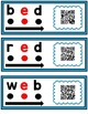 CVC Cards with QR Codes #sweetdeals