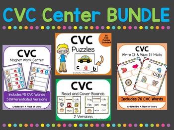 CVC Center BUNDLE