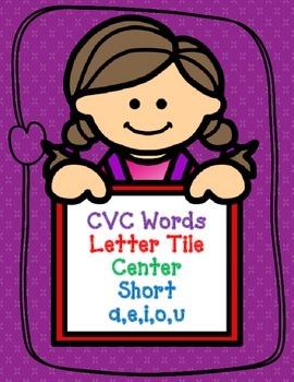 CVC Letter Tile Center:  Short a e i o u