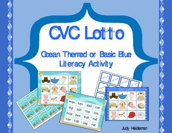 CVC Lotto Literacy Activity (Ocean-Theme or Basic Blue)
