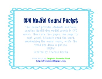 CVC Medial Sounds Packet