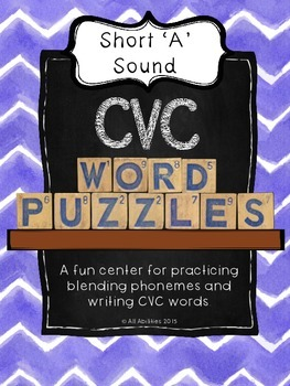 CVC Phoneme Blending Puzzles-Short 'A'